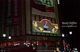 Ginza-1991.jpg